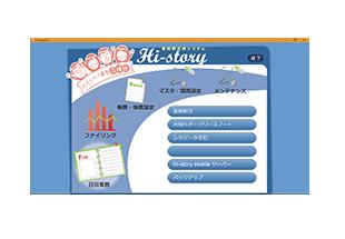 Hi-story