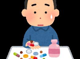 お薬のお悩み解決グッズ・防災グッズ