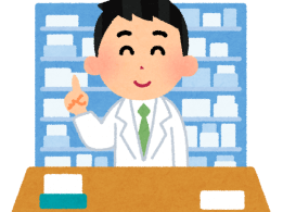 『薬と健康の週間』